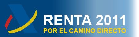 perfil para pedir el borrador renta 2011