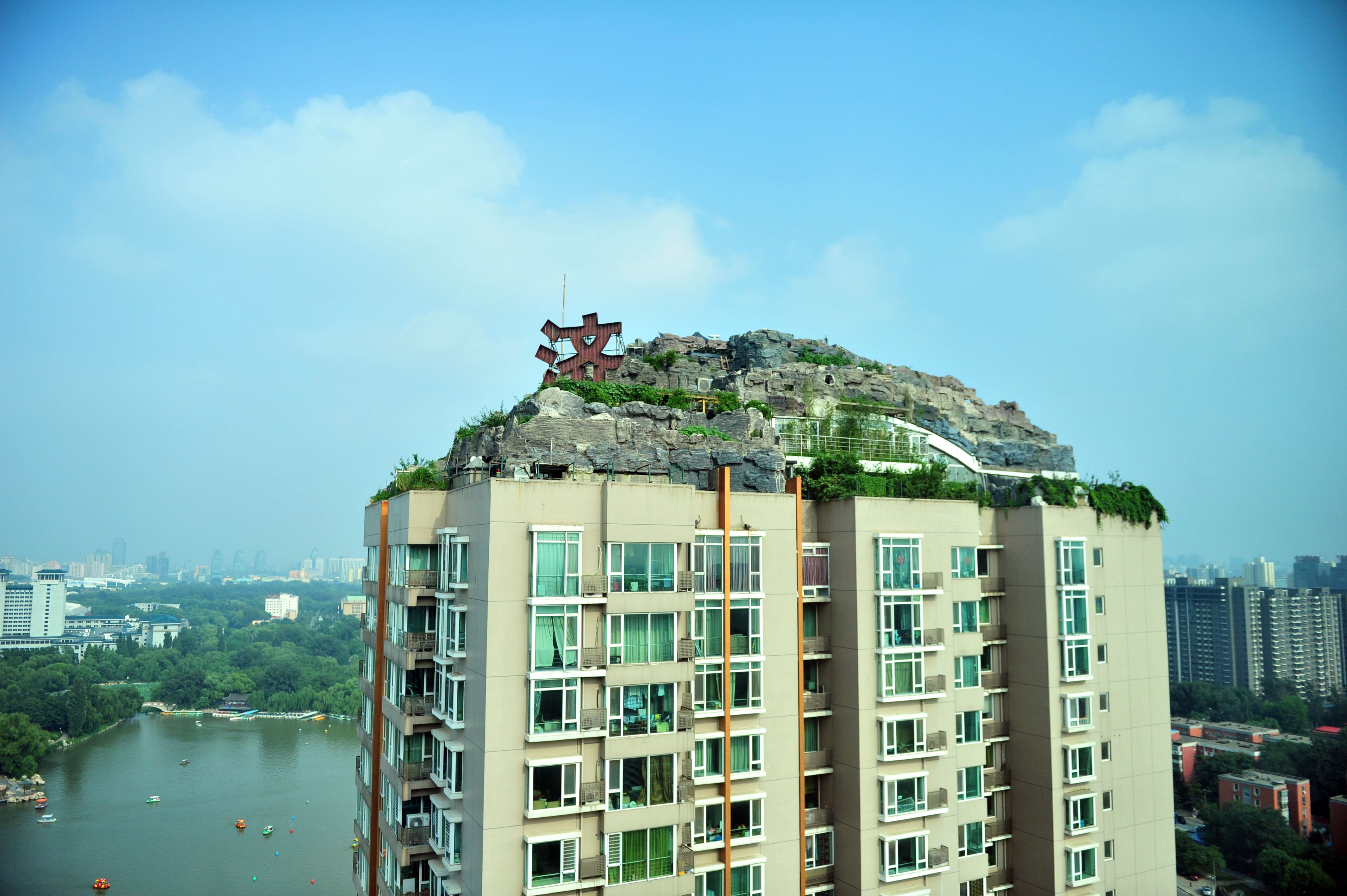 vista de la azotea del edificio de pisos en pekín