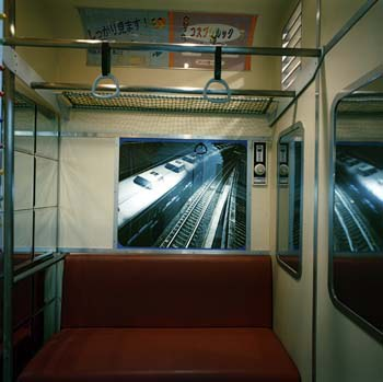 Los mejores 'hoteles del amor' de Japón: del vagón de metro a la consulta del doctor (fotos)