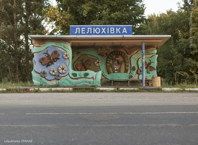Otra parada de autobús peculiar