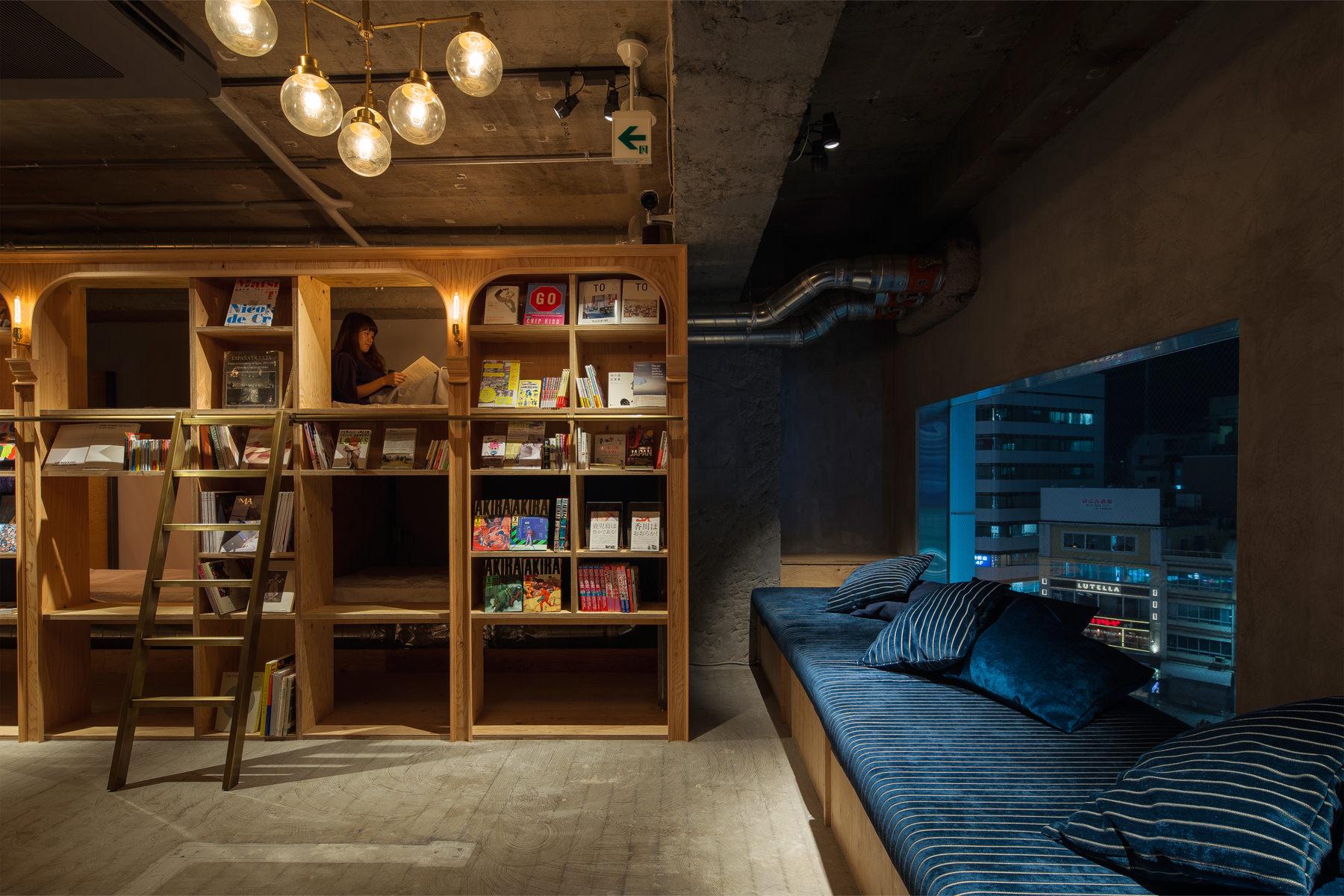 El hotel con biblioteca en Tokyo