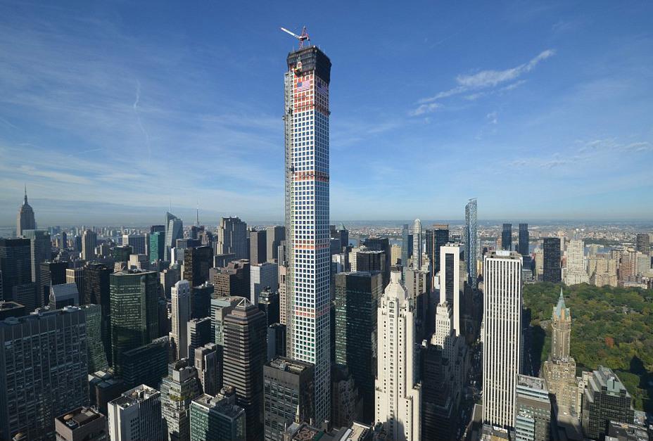 Uno de los rascacielos más altos de Nueva York