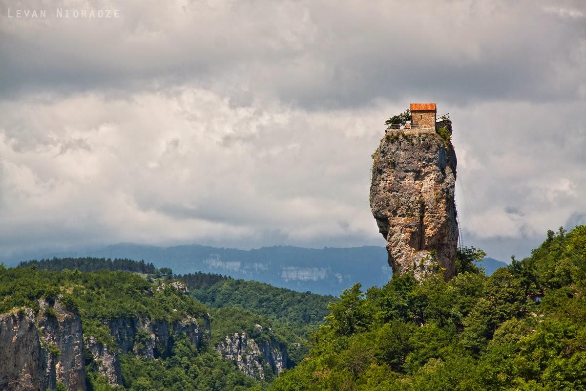 Katskhi Pillar (Georgia)