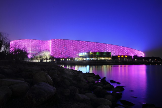 El Centro de la Cultura y las Artes de la ciudad de Suzhou, China. Russ Bowling
