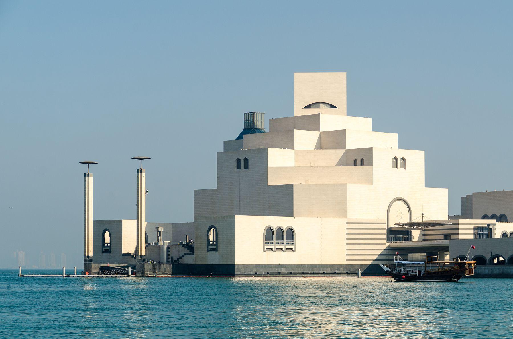 Museo de arte islámico (Doha, Qatar)