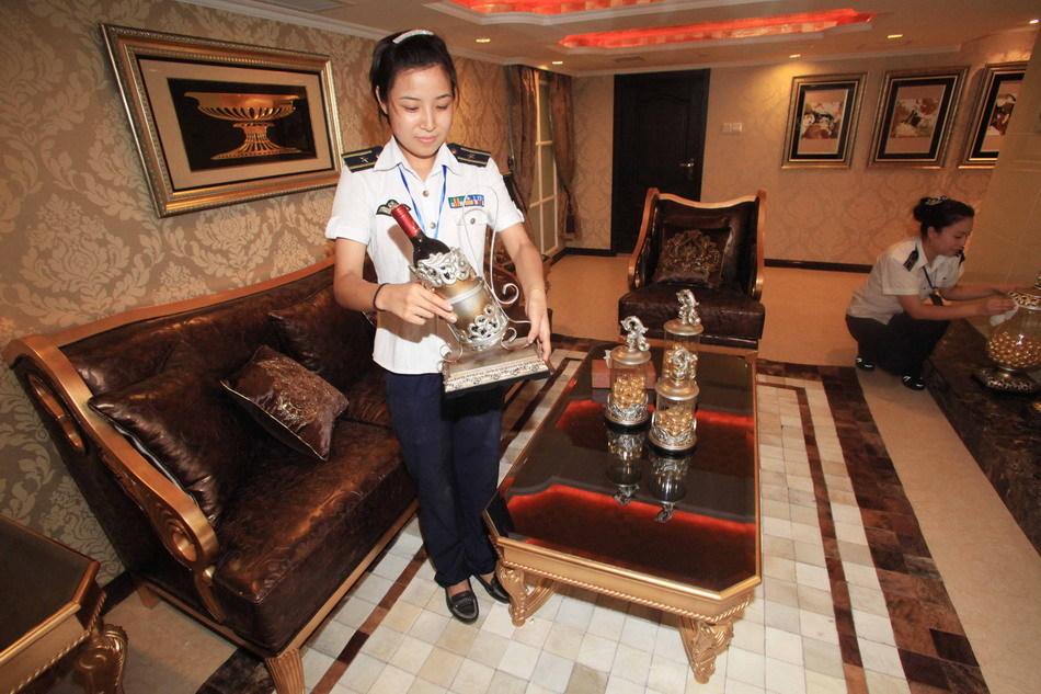 binhai aircraft hotel