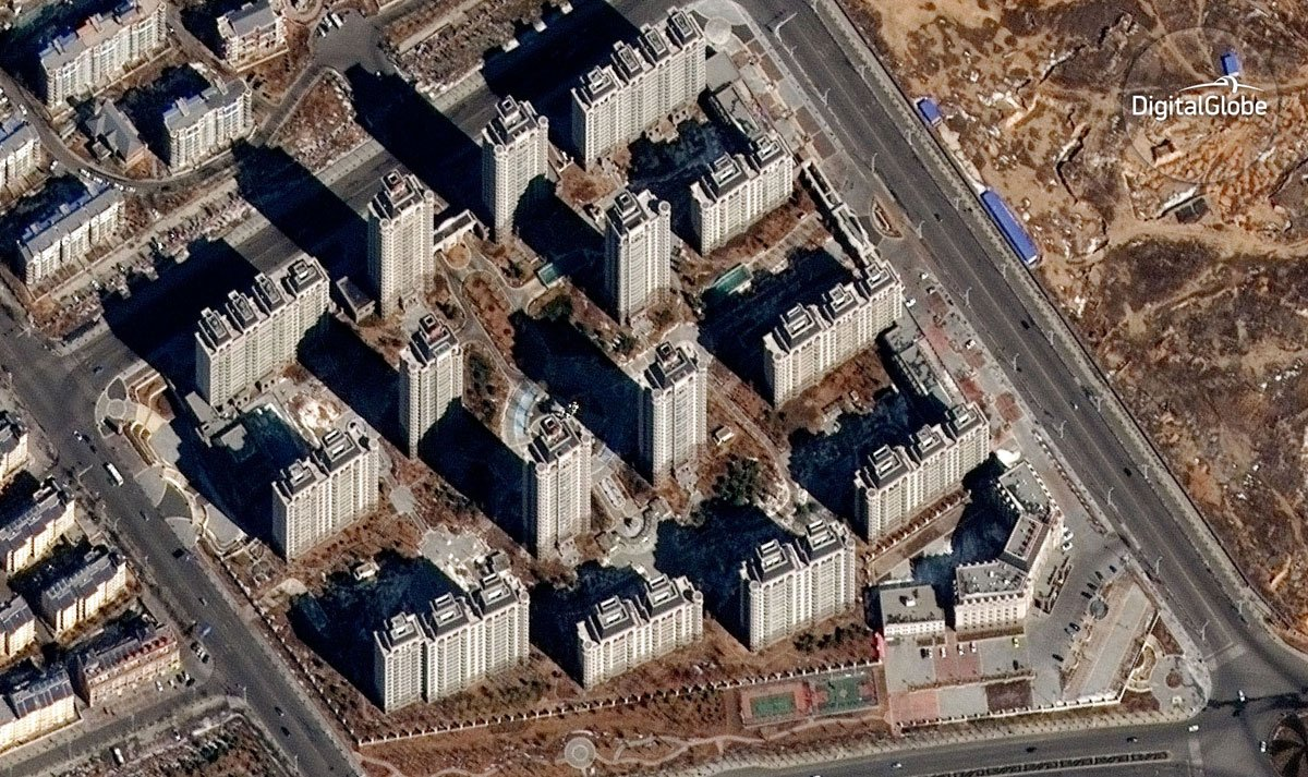 Ciudad de Dongsheng (China)