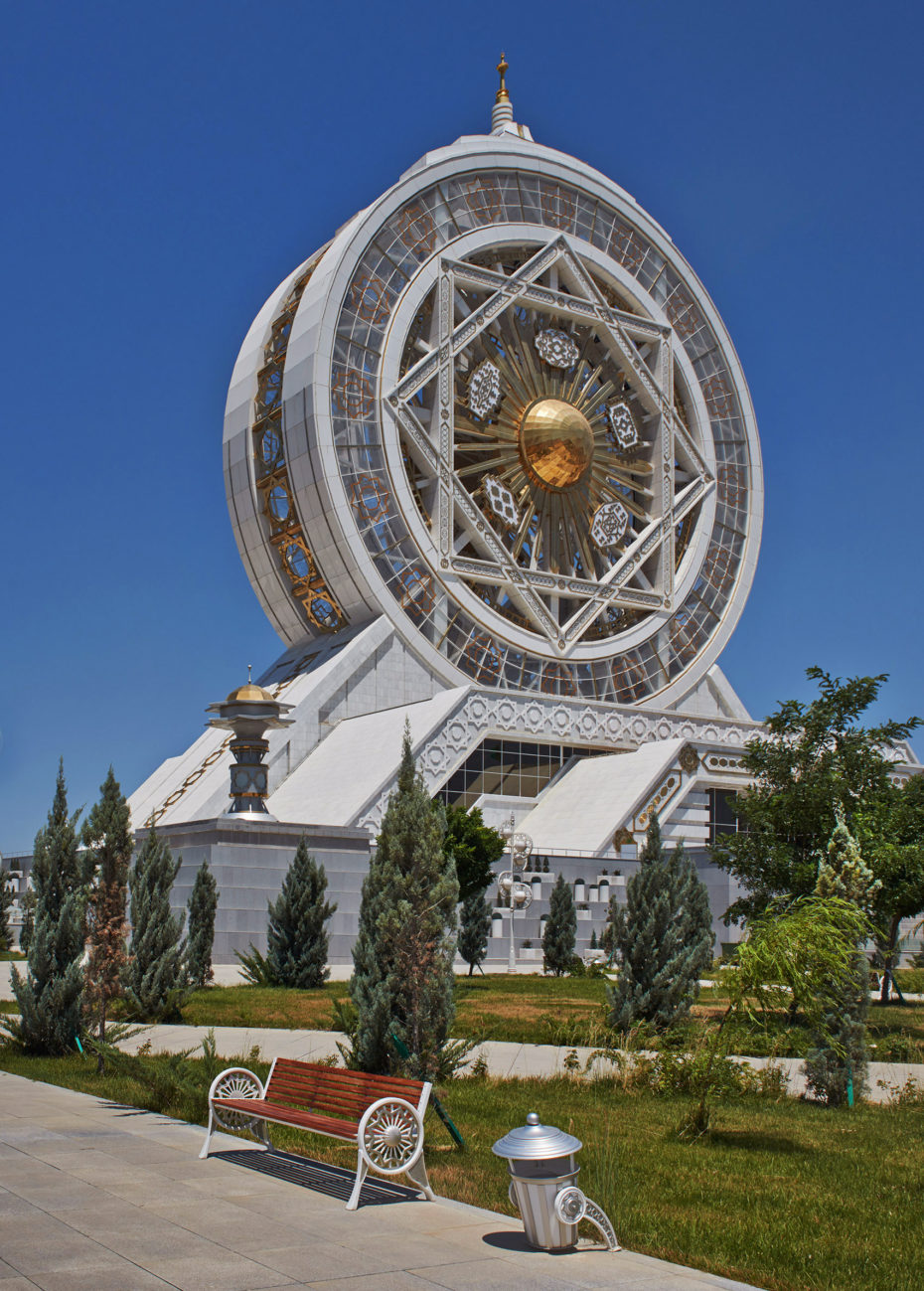 Centro Alem en Asjabad, Turkmenistán