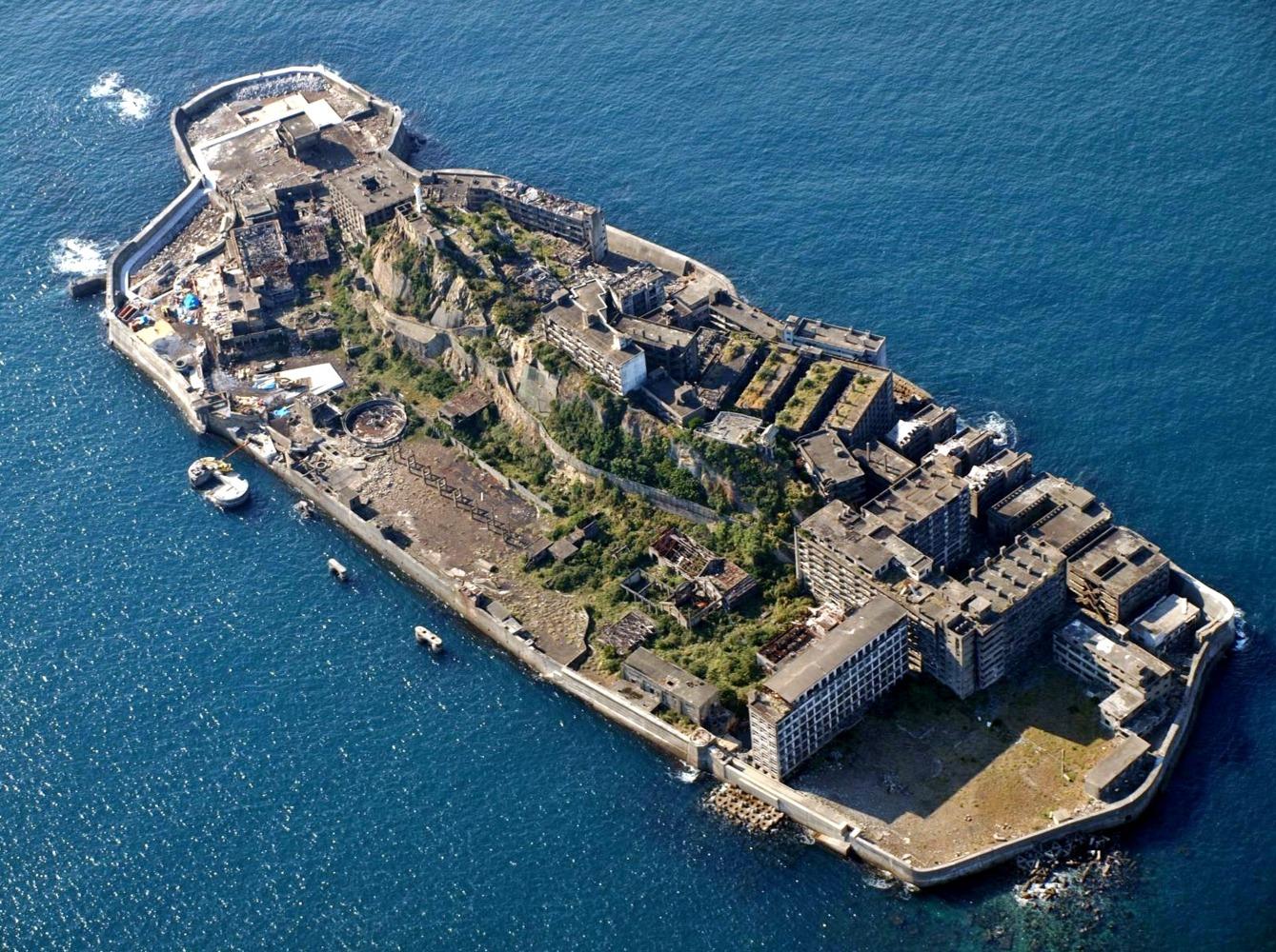 Isla de Hashima (Japón)