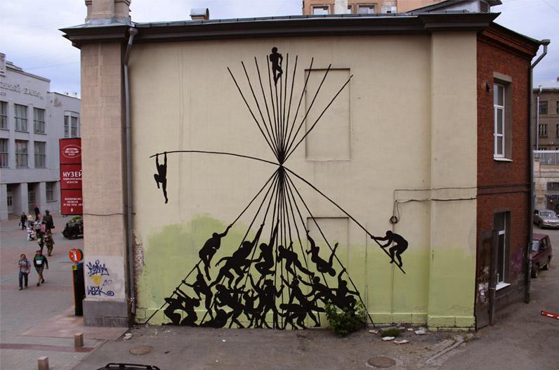 Juego de poder, Ekaterimburgo (Rusia)