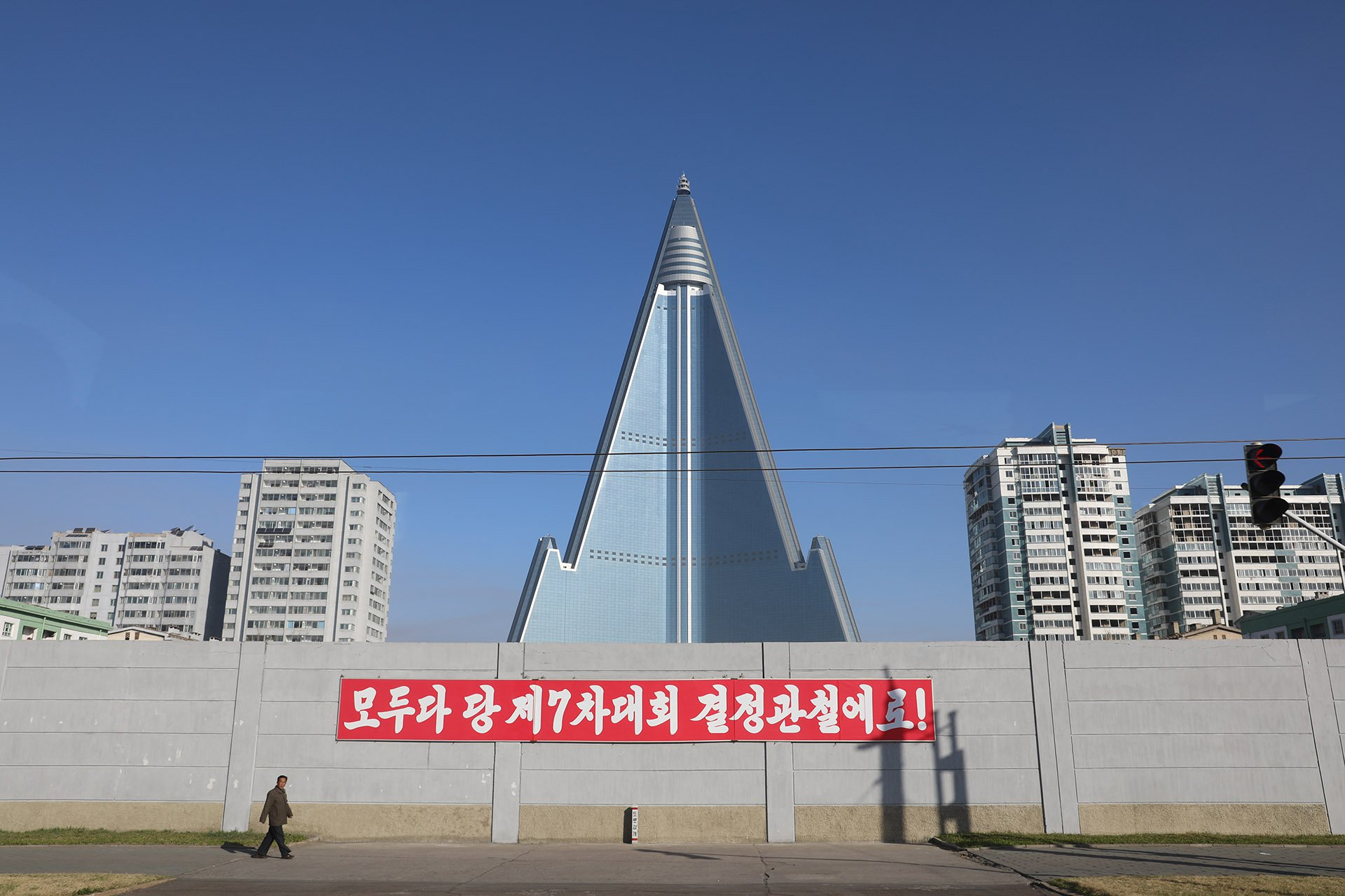 Hotel Ryugyong (Corea del Norte). 500 millones de euros