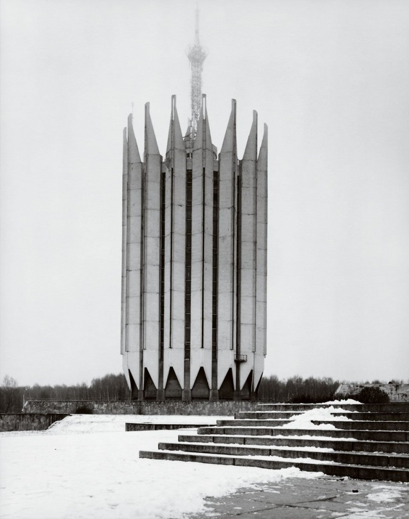 Instituto soviético de cibernética. San Petersburgo