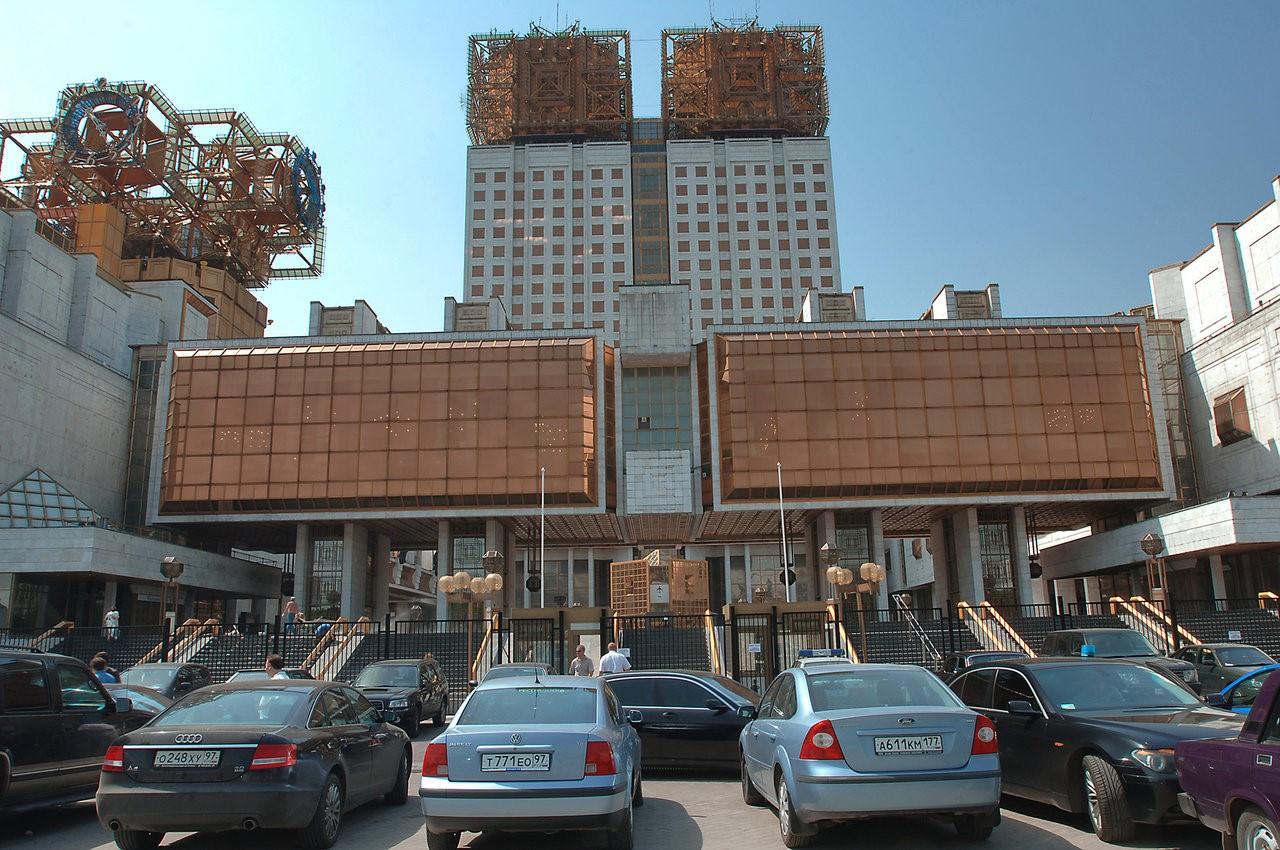Edificio de las Ciencias, Moscú