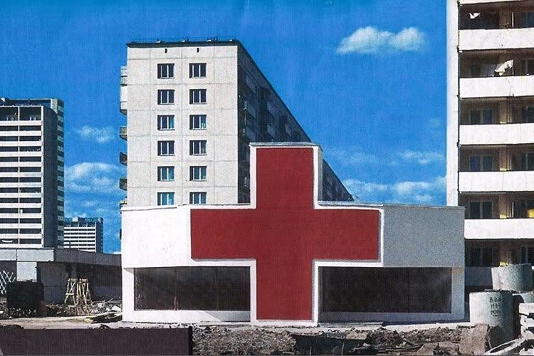 Farmacia de Shipilovsky Proezd, al sur de Moscú