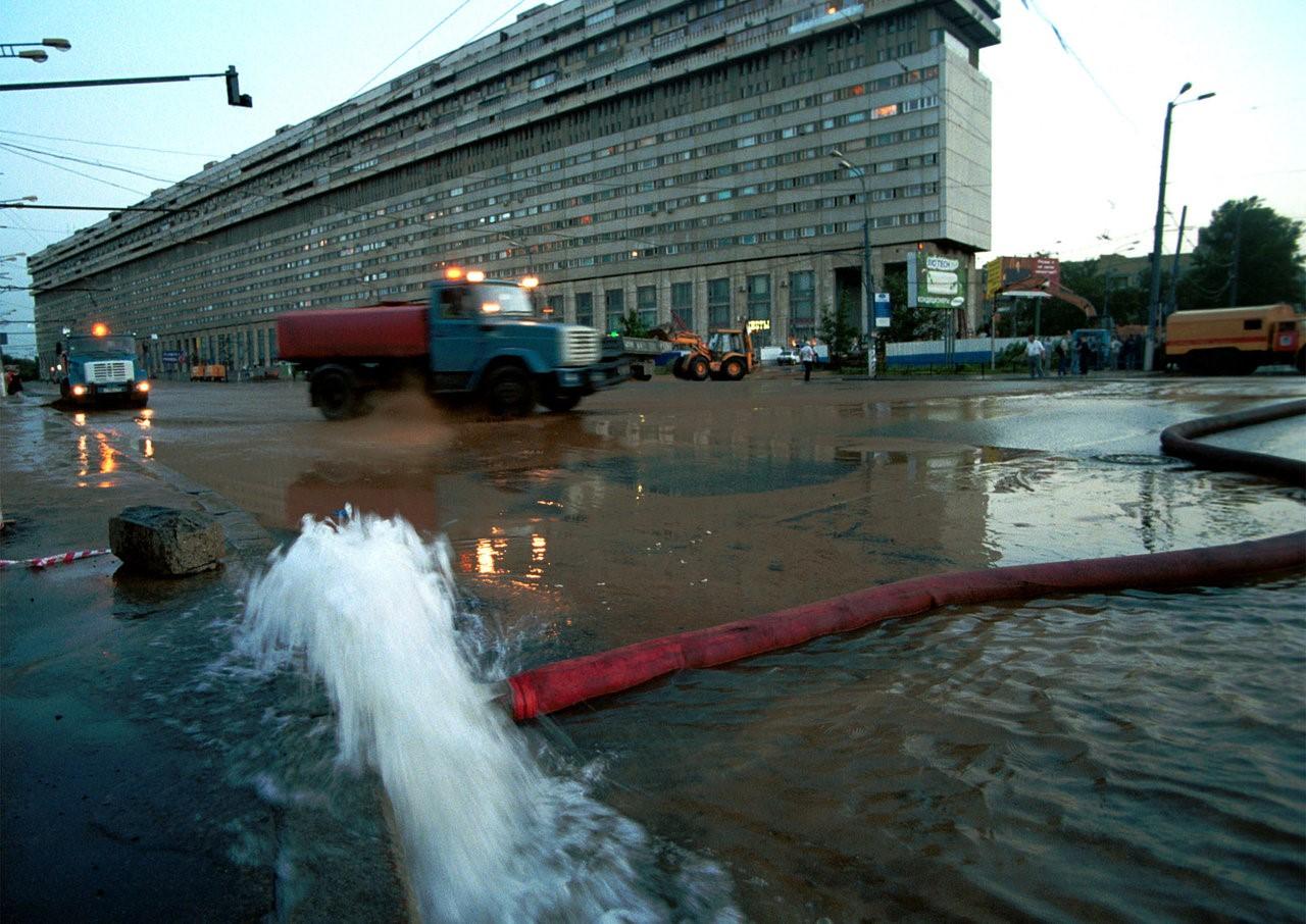Edificio residencial de los mil apartamentos, Moscú