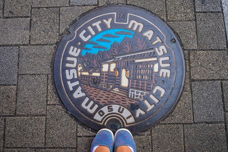Alcantarilla de Matsue