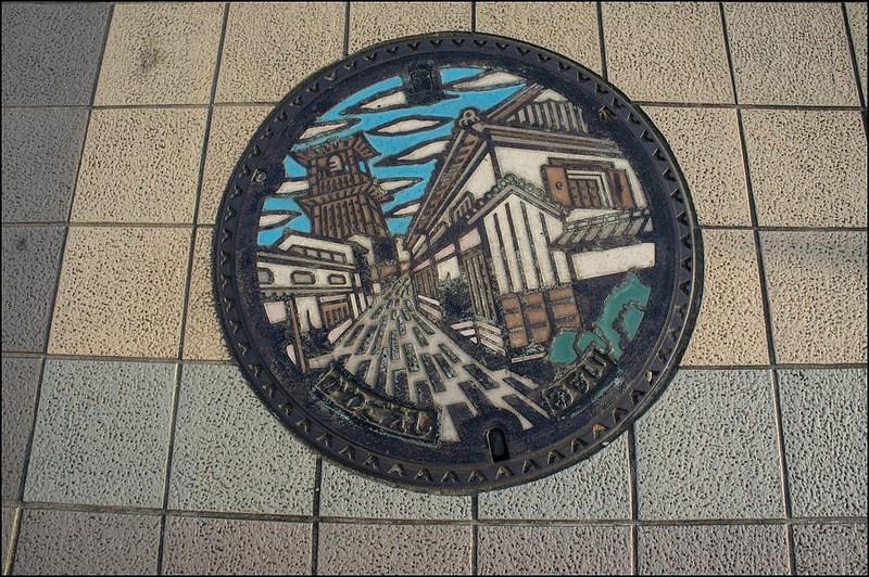 Alcantarilla de Kawagoe