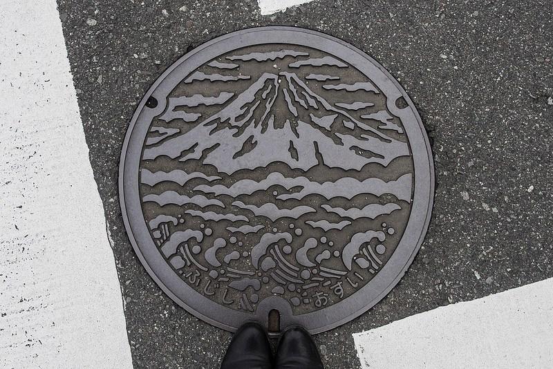 Fuji y Fujikawa