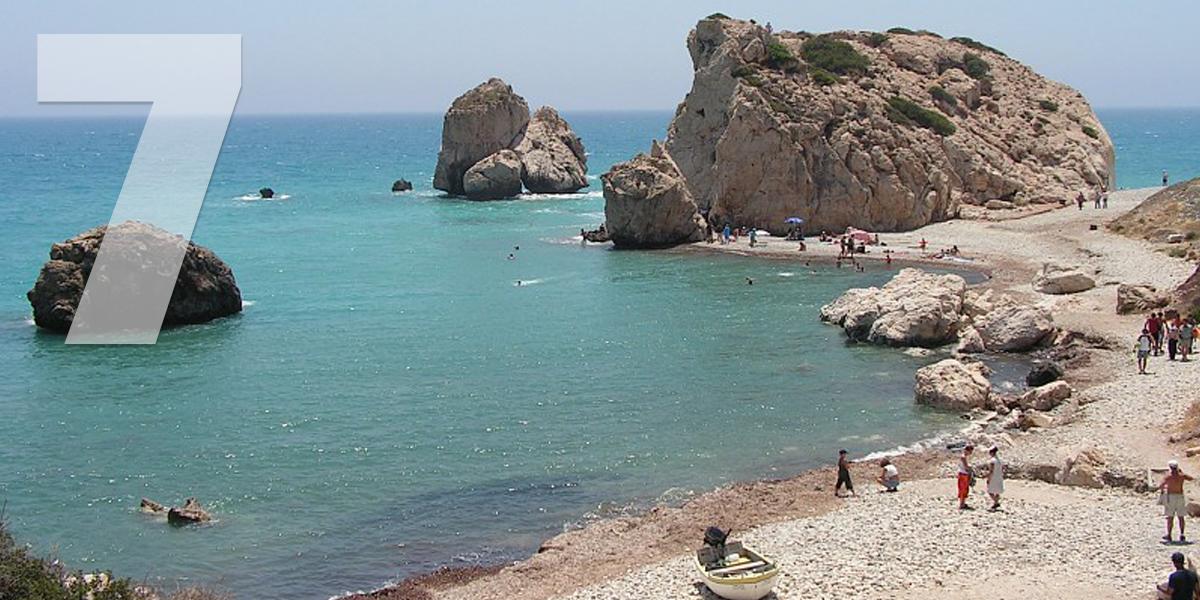 Pafos, Chipre: 88.4 libras, 101 euros