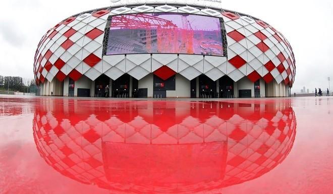 Spartak Arena