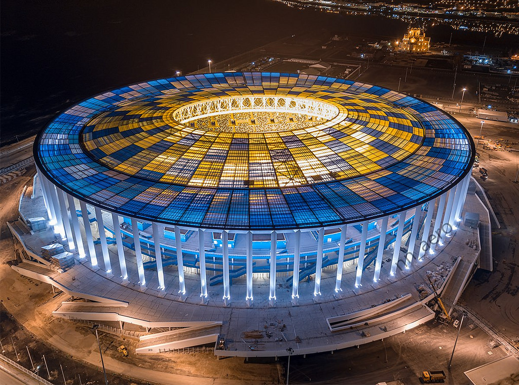 Nizhni Nóvgorod Stadium