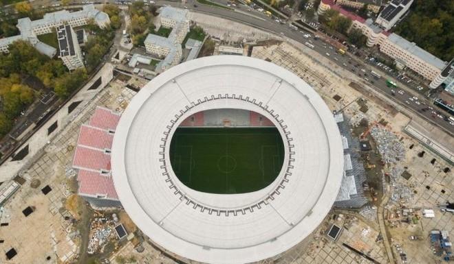 Ekaterinburgo Arena