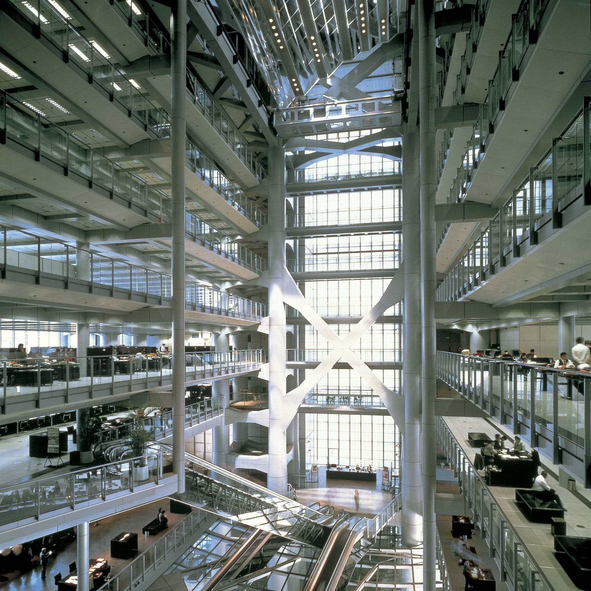 Es la sede del banco HSBC