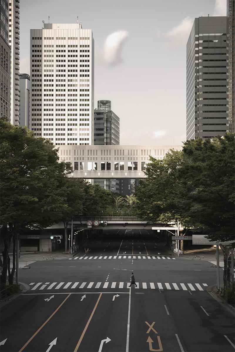 Barrio de Nishishinjuku