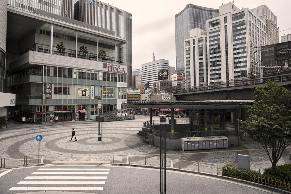 Barrio de Chiyoda