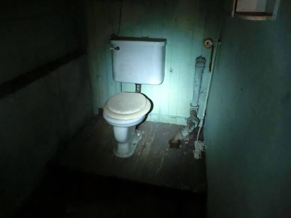 ¿Te atreverías a ir a este baño? / Toilets With Threatening Auras