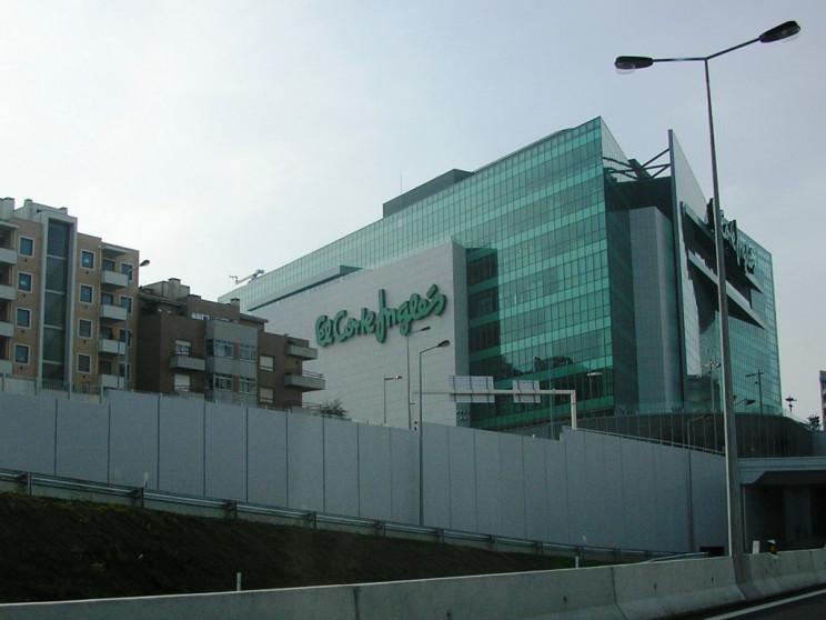 La tienda en Gaia abrió sus puertas, en 2006 / Wikimedia commons