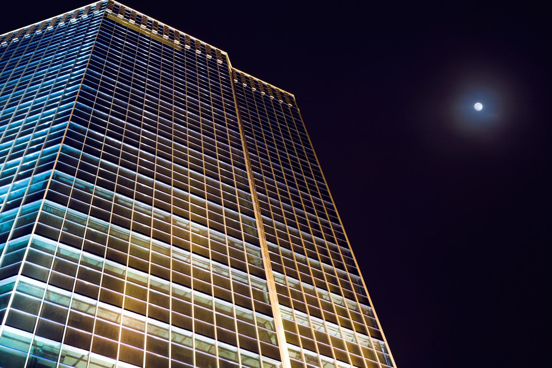 Edificio de oficinas.  / Gtres