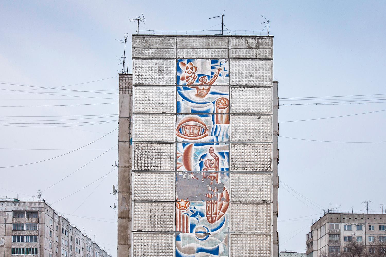 Mosaico en la ciudad de Krasnoyarsk / Alexander Veryovkin/Zupagrafika