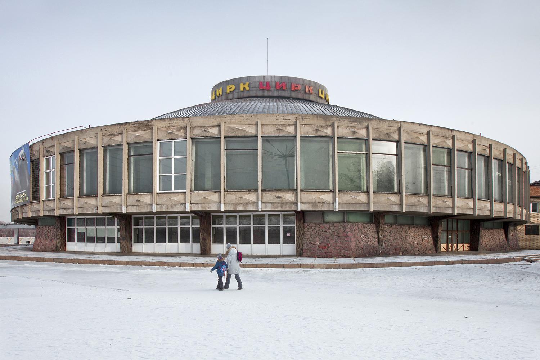 Circo de Krasnoyarsk / Alexander Veryovkin/Zupagrafika