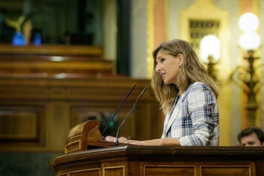 Yolanda Díaz, ministra de Trabajo / Ministerio de Trabajo