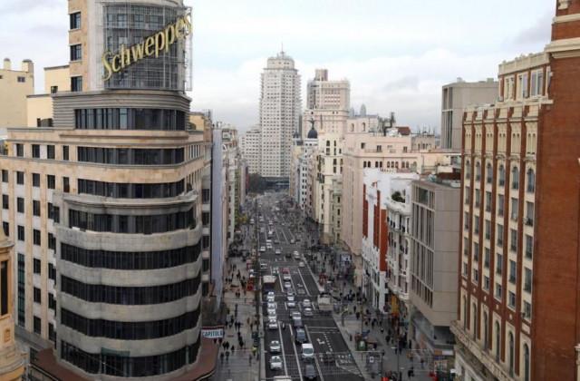 Gran Vía / Ayuntamiento de Madrid