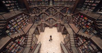 Esta biblioteca china parece diseñada por Escher