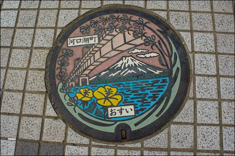 Alcantarilla de Kawaguchiko