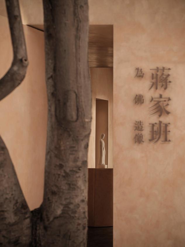 La galería está formada por dos bloques