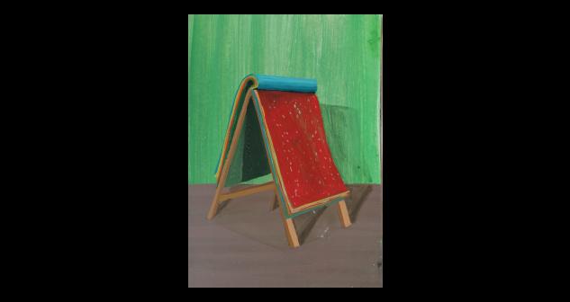 Pintura de Gloria Muñoz por 400 euros (29x21 cm)