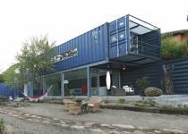 Imagen 1 - Puro reciclaje: 10 ejemplos de casas y oficinas construidas con contenedores marítimos