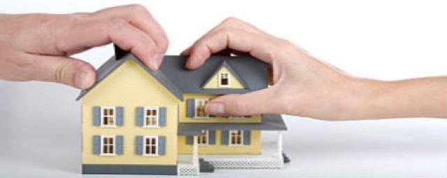 la vivienda familiar suele ser un problema en los divorcios