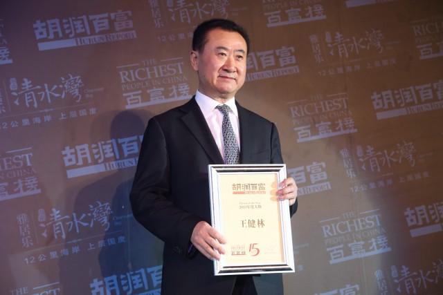 Wang Jianlin, el chino más rico del mundo