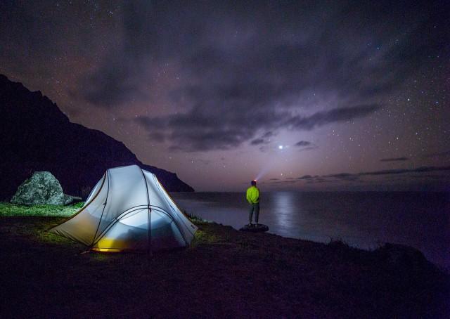 65fd0d48ba9 10 artilugios bonitos y baratos para sobrevivir a una acampada ...