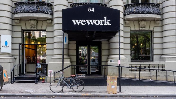 Sede de WeWork en Manhattan / Wikimedia commons
