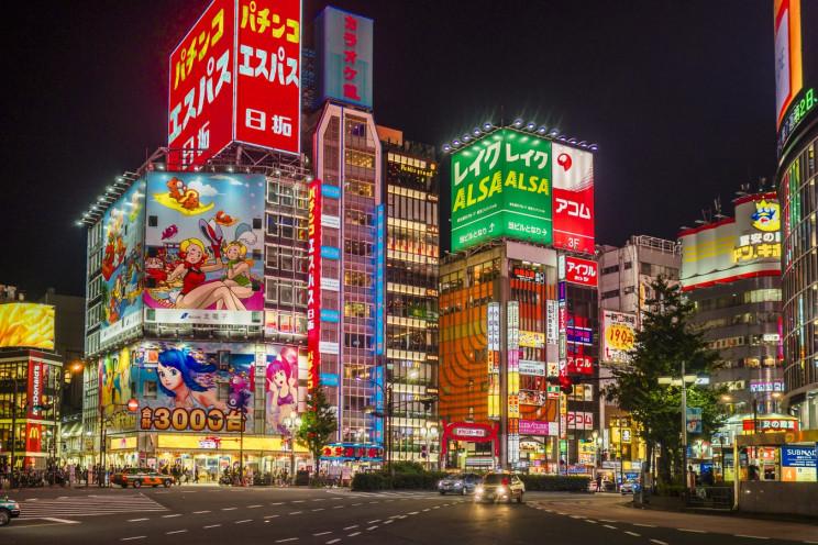 Tokio/ Alexander Schimmeck