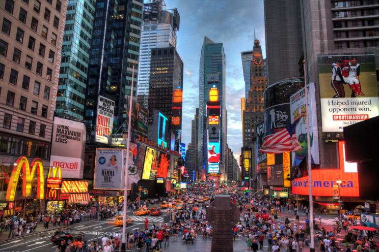 Nueva York / Wikimedia commons